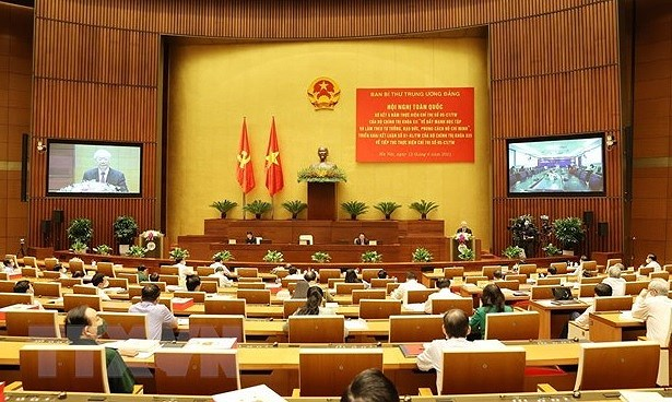Speech of Party leader Nguyen Phu Trong at conference reviewing 12th Politburo's Directive 05 hinh anh 1