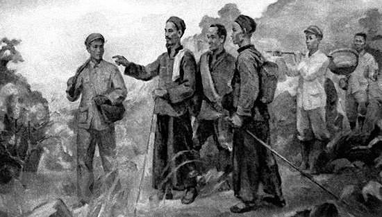 First Party Congress: Unifying revolutionary movements hinh anh 4