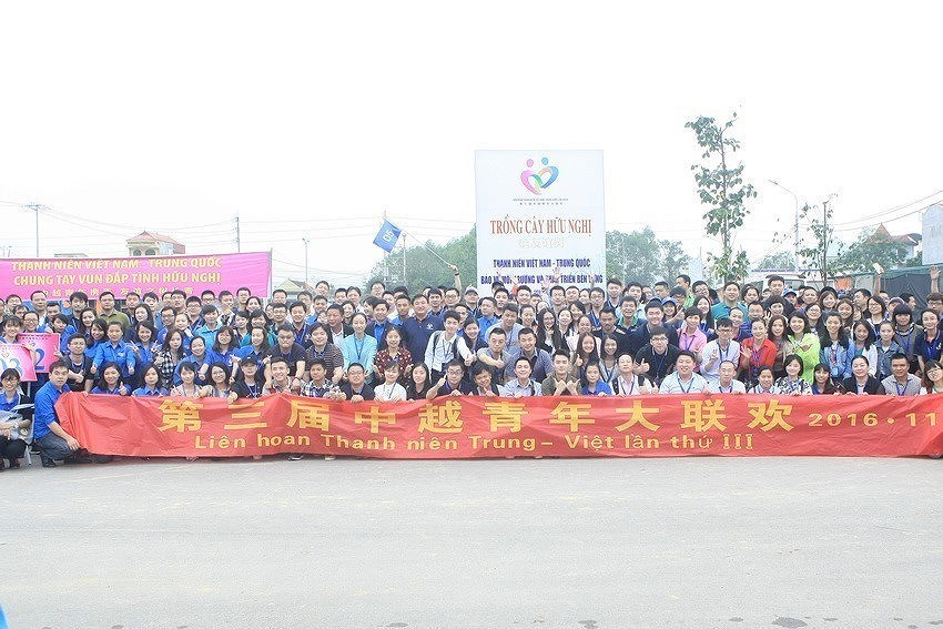 Vietnamese youth actively contribute to int'l integration hinh anh 3