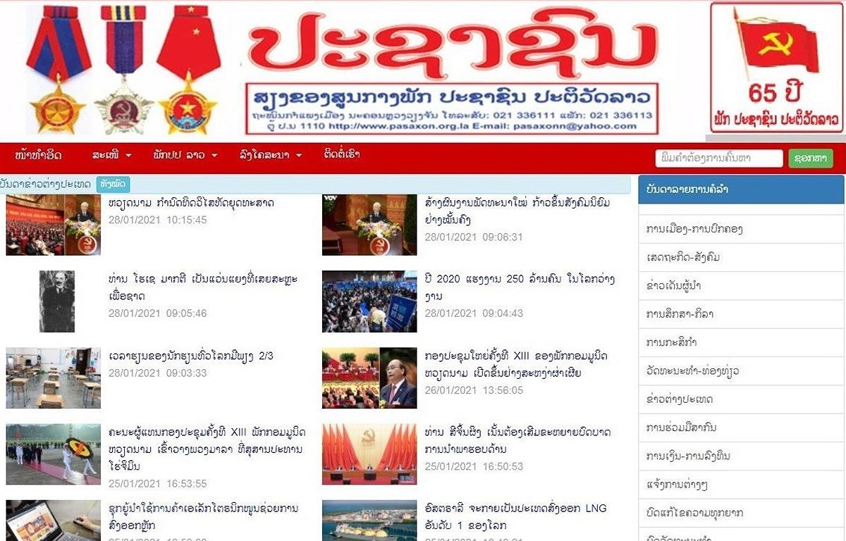 Lao newspaper hails Vietnam's cause of socialism building hinh anh 1