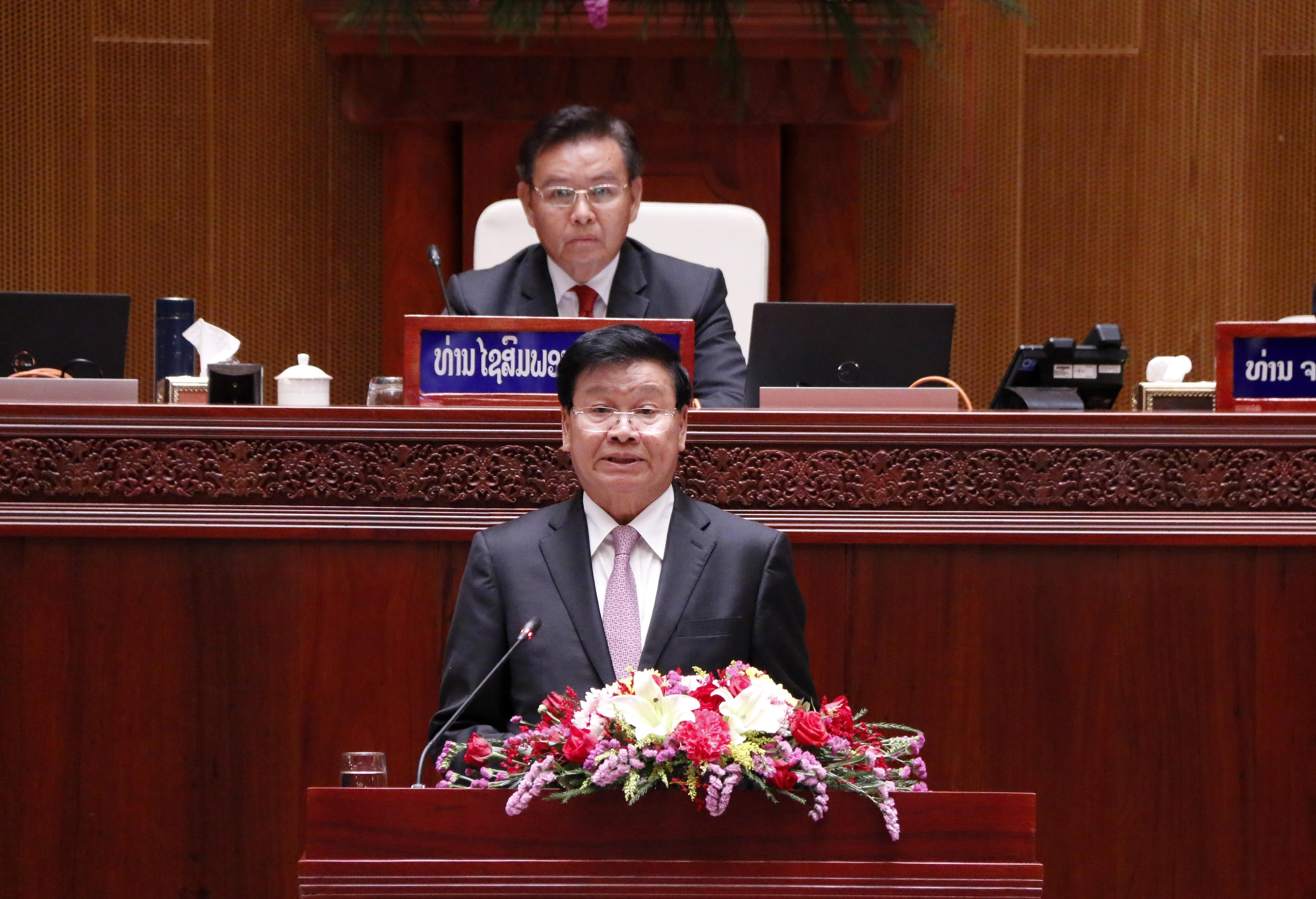 Vietnamese leaders congratulate newly elected leaders of Laos hinh anh 1