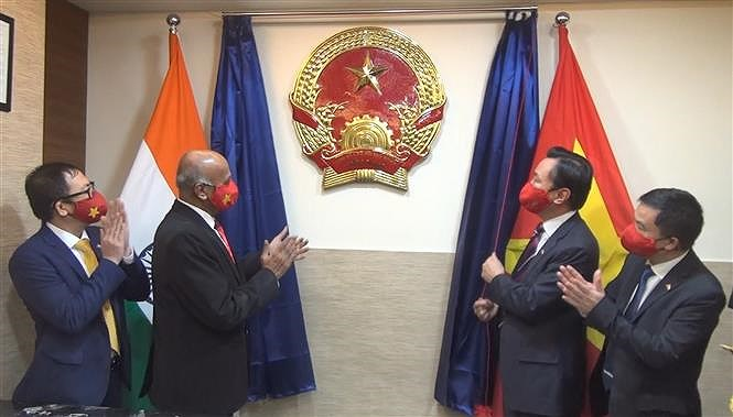 Vietnamese honorary consul office inaugurated in India's Bangalore hinh anh 1
