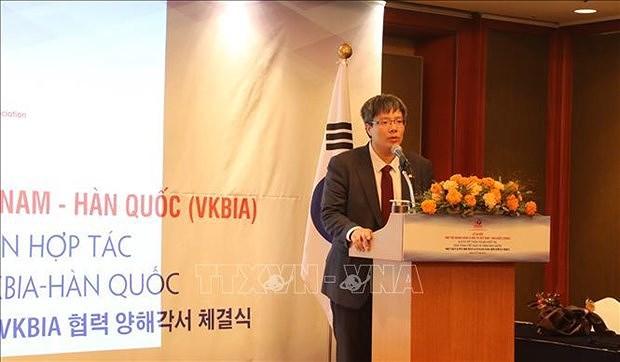 Les entrepreneurs vietnamiens en R. de Coree se tournent vers le XIIIe Congres hinh anh 1
