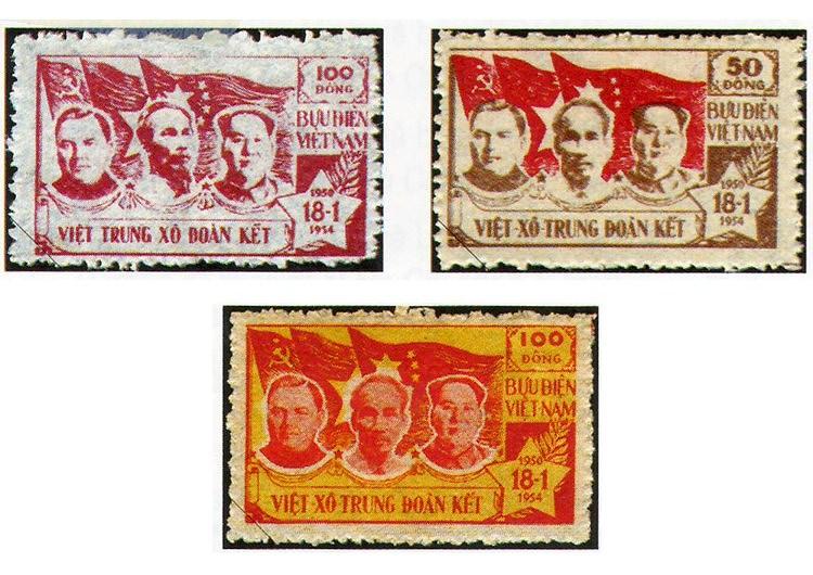 Коллекция марок о президенте Хо Ши Мине hinh anh 2