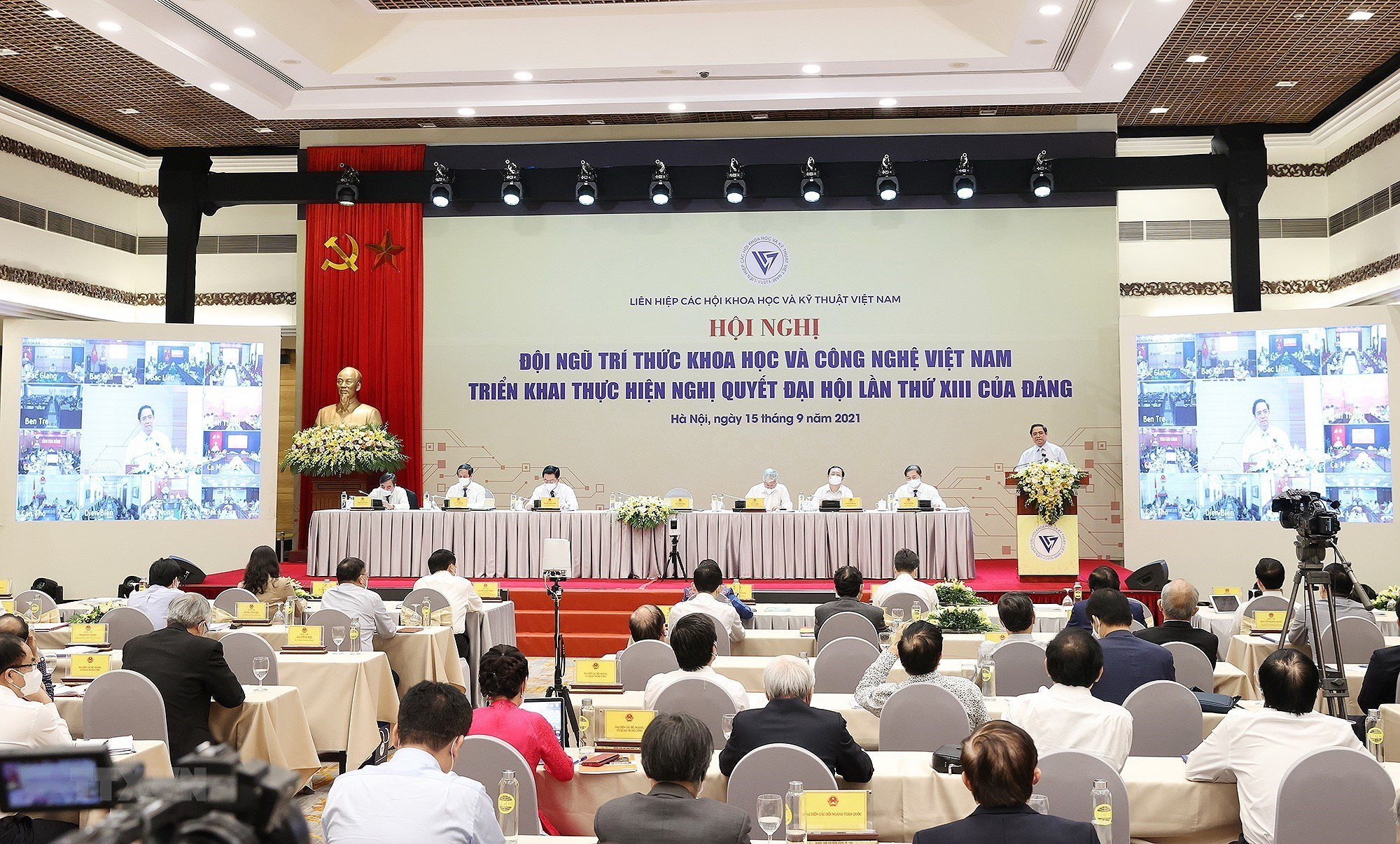 Thu tuong du Hoi nghi doi ngu tri thuc khoa hoc va cong nghe Viet Nam hinh anh 6