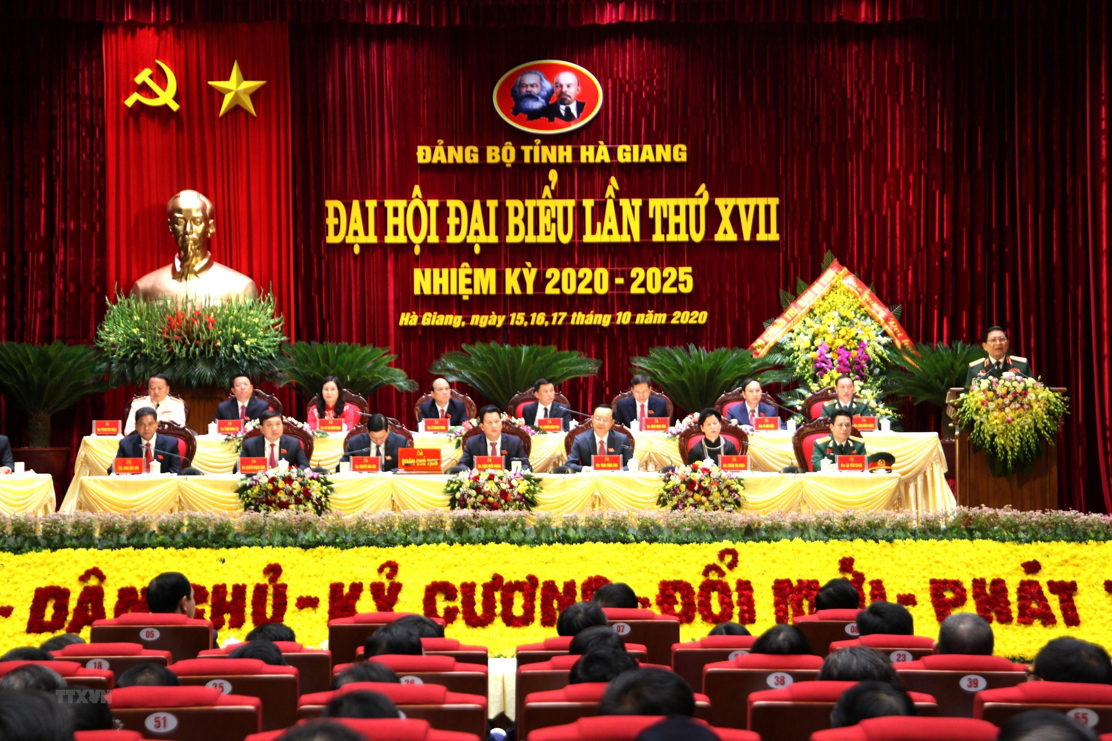 Be mac Dai hoi dai bieu Dang bo tinh Ha Giang lan thu XVII  hinh anh 1