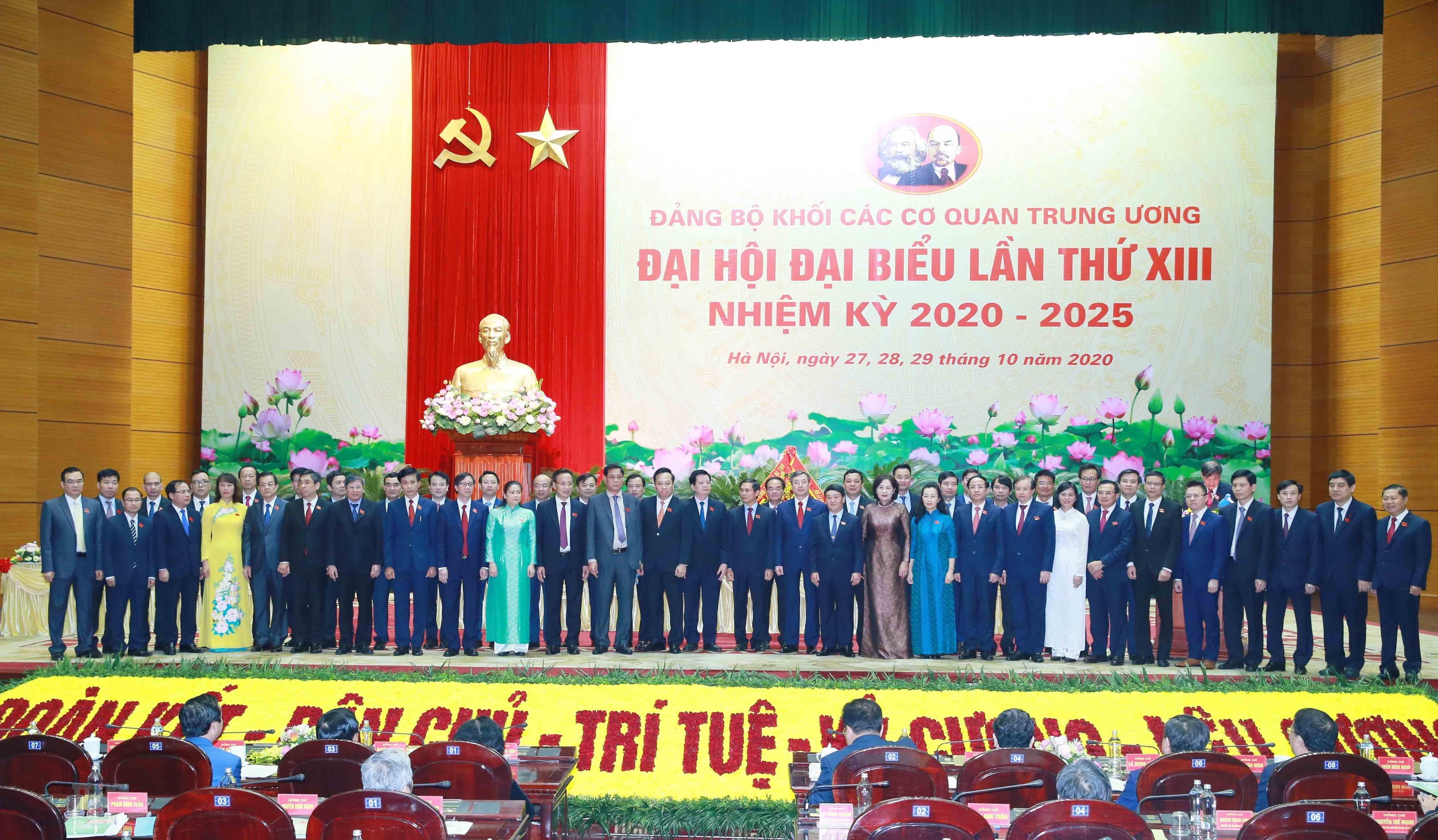 Ong Huynh Tan Viet giu chuc Bi thu Dang uy Khoi cac co quan Trung Uong hinh anh 3