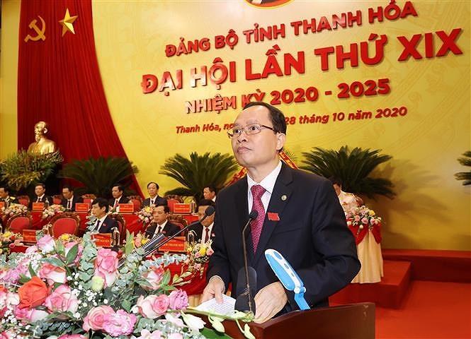 Khai mac Dai hoi dai bieu Dang bo tinh Thanh Hoa lan thu XIX hinh anh 2