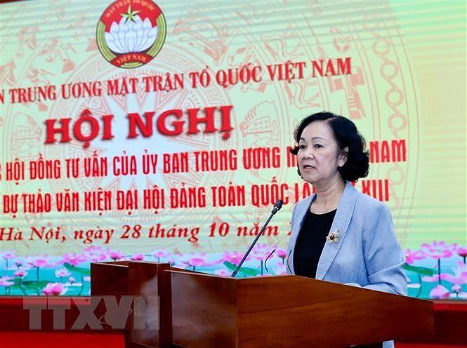 Gop y du thao van kien Dai hoi Dang XIII: Thoi bung khat vong vuon len hinh anh 1