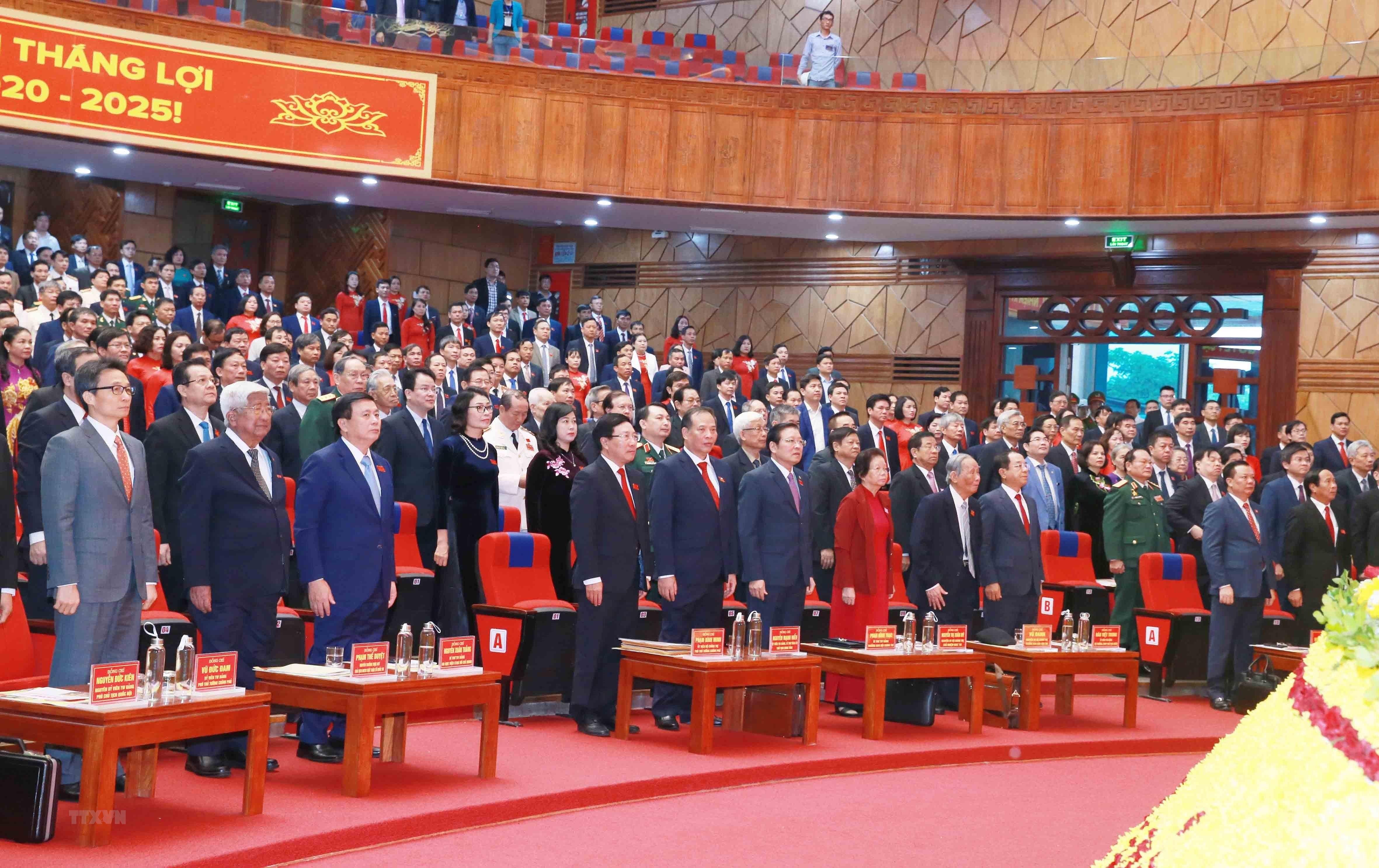 [Photo] Dai hoi dai bieu Dang bo tinh Hai Duong lan thu XVII hinh anh 5