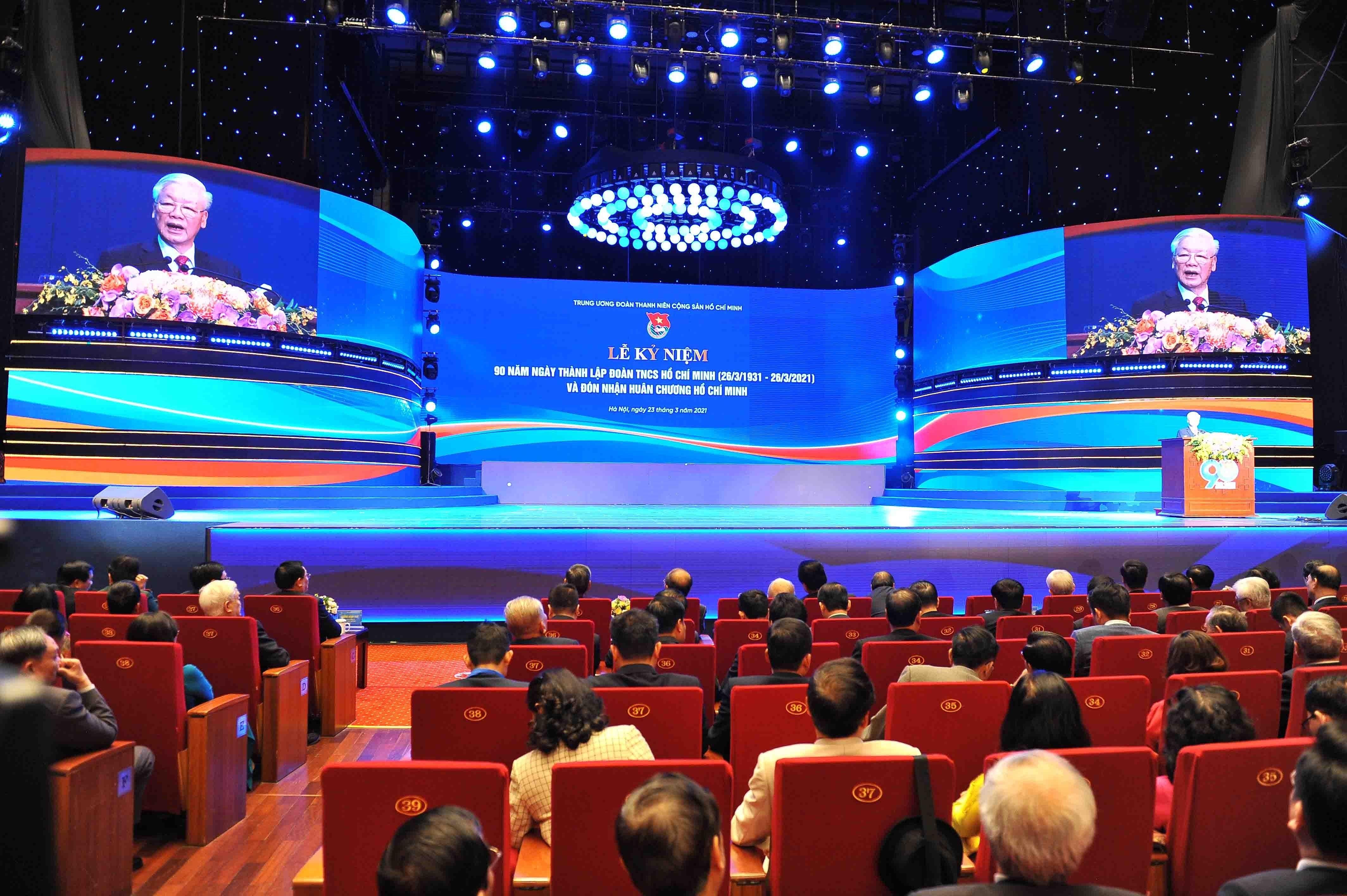 组图:胡志明共青团成立90周年纪念典礼隆重举行 hinh anh 1