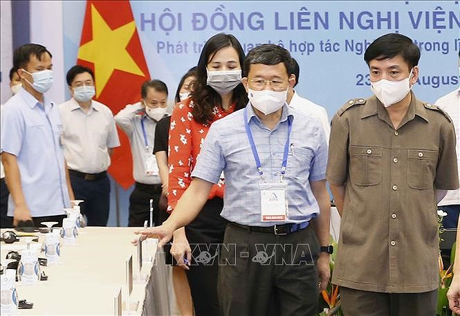 Preparation for Vietnam's attendance at 42nd AIPA General Assembly inspected hinh anh 1