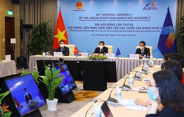 AIPA-42: Vietnam gives ideas on enhancing parliamentary diplomacy hinh anh 2